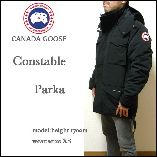 Canada Goose chilliwack parka sale shop - No Sales Tax Canada Goose Outlet Whistler Parka High Quality And ...